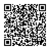 『2次元バーコード(QRコード)』の画像
