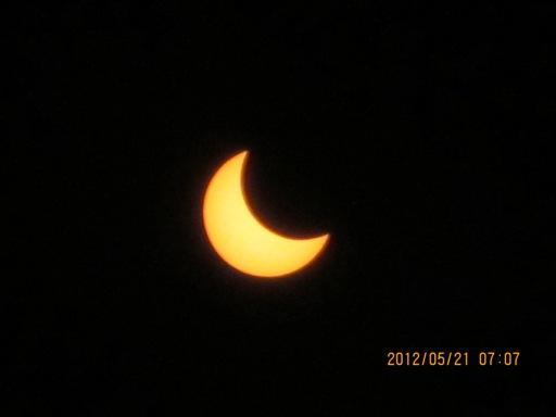 『境町から見た金環日食02』の画像