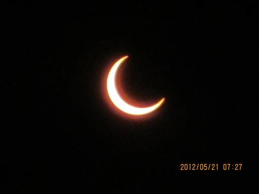 『境町から見た金環日食03』の画像