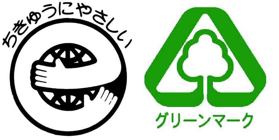 『エコマーク』の画像