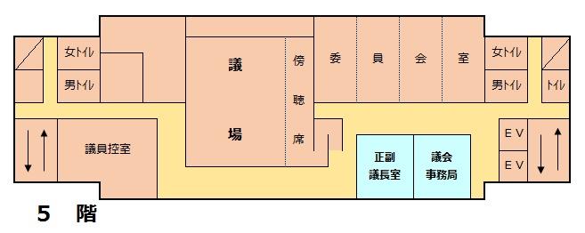 『庁舎5階』の画像