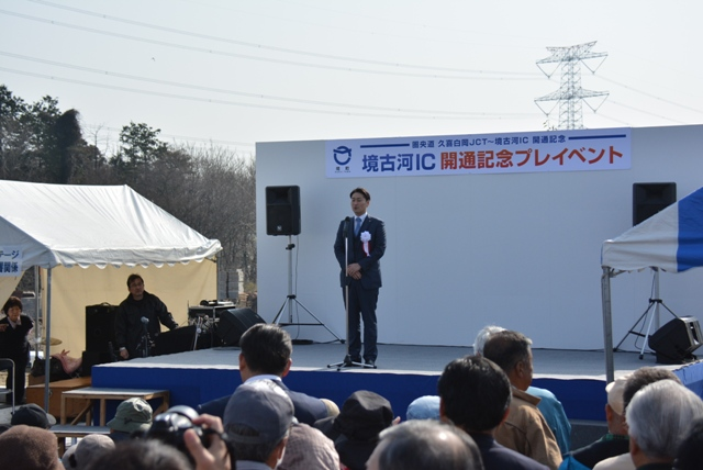 『開会式』の画像