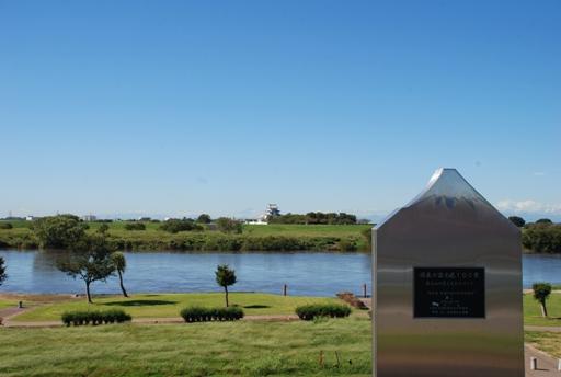 『富士見百景01』の画像