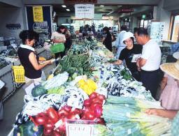 『店内の農産物直売所の画像です。』の画像