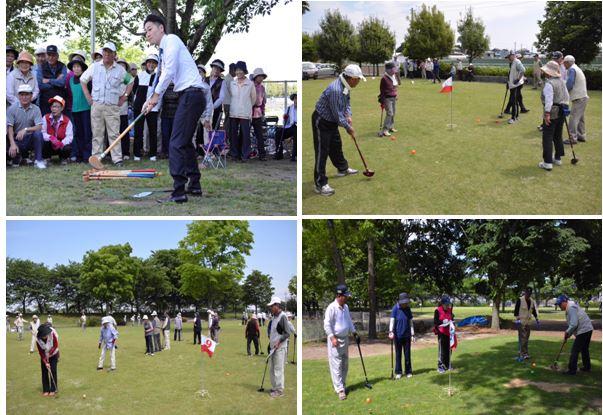 『グラウンドゴルフ大会』の画像