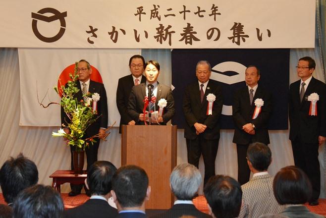 『平成27年さかい新春の集い01』の画像