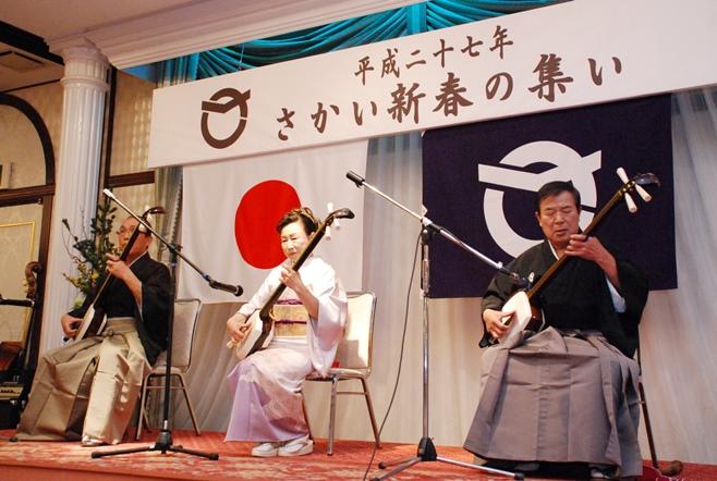 『平成27年さかい新春の集い04』の画像
