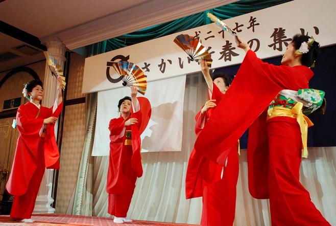 『平成27年さかい新春の集い05』の画像