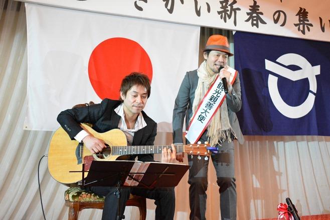 『平成27年さかい新春の集い08』の画像