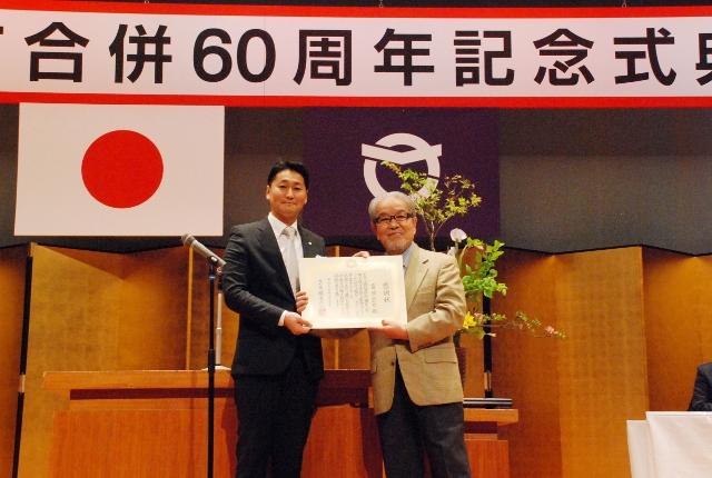 『60周年記念式典08』の画像