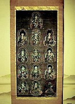 『絹本著色十三仏』の画像