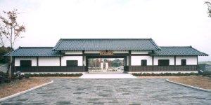 『長屋門の画像です』の画像