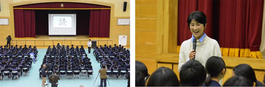 『境二中での授業の様子』の画像