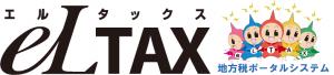 『ロゴ』の画像