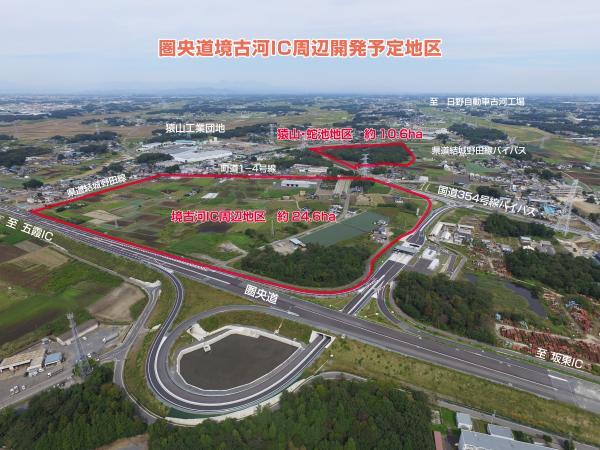『開発予定地区』の画像