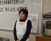 『相良 先生』の画像