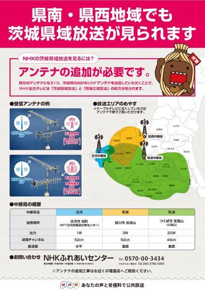 『NHK画像』の画像