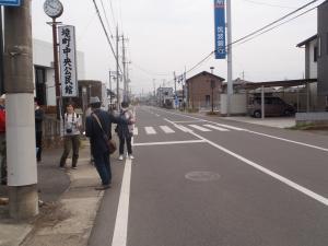 『那珂湊街道』の画像