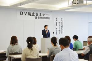 『dvc02』の画像
