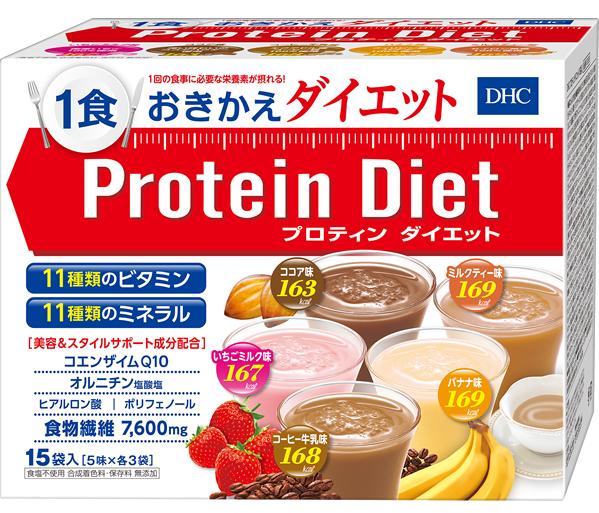 『プロテインダイエット』の画像