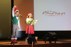 『コンサート ケチャマヨ』の画像