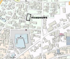 『臨時駐車場地図』の画像
