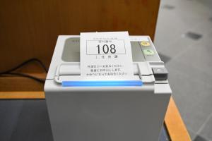 『『『タッチパネル横の発券機_窓口』の画像』の画像』の画像