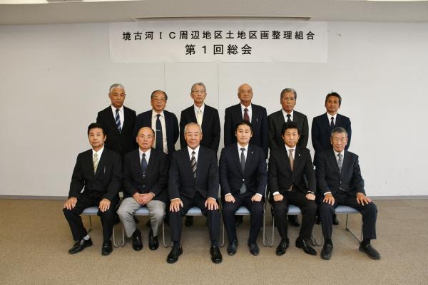 『20180512設立総会』の画像