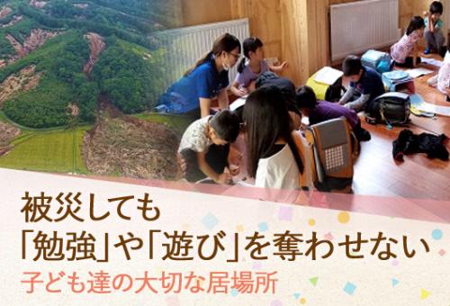 『北海道厚真町』の画像
