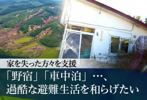 『北海道安平町』の画像