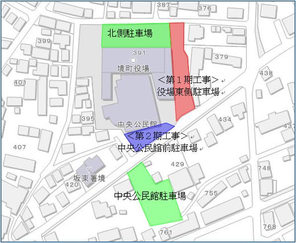 『役場駐車場工事』の画像