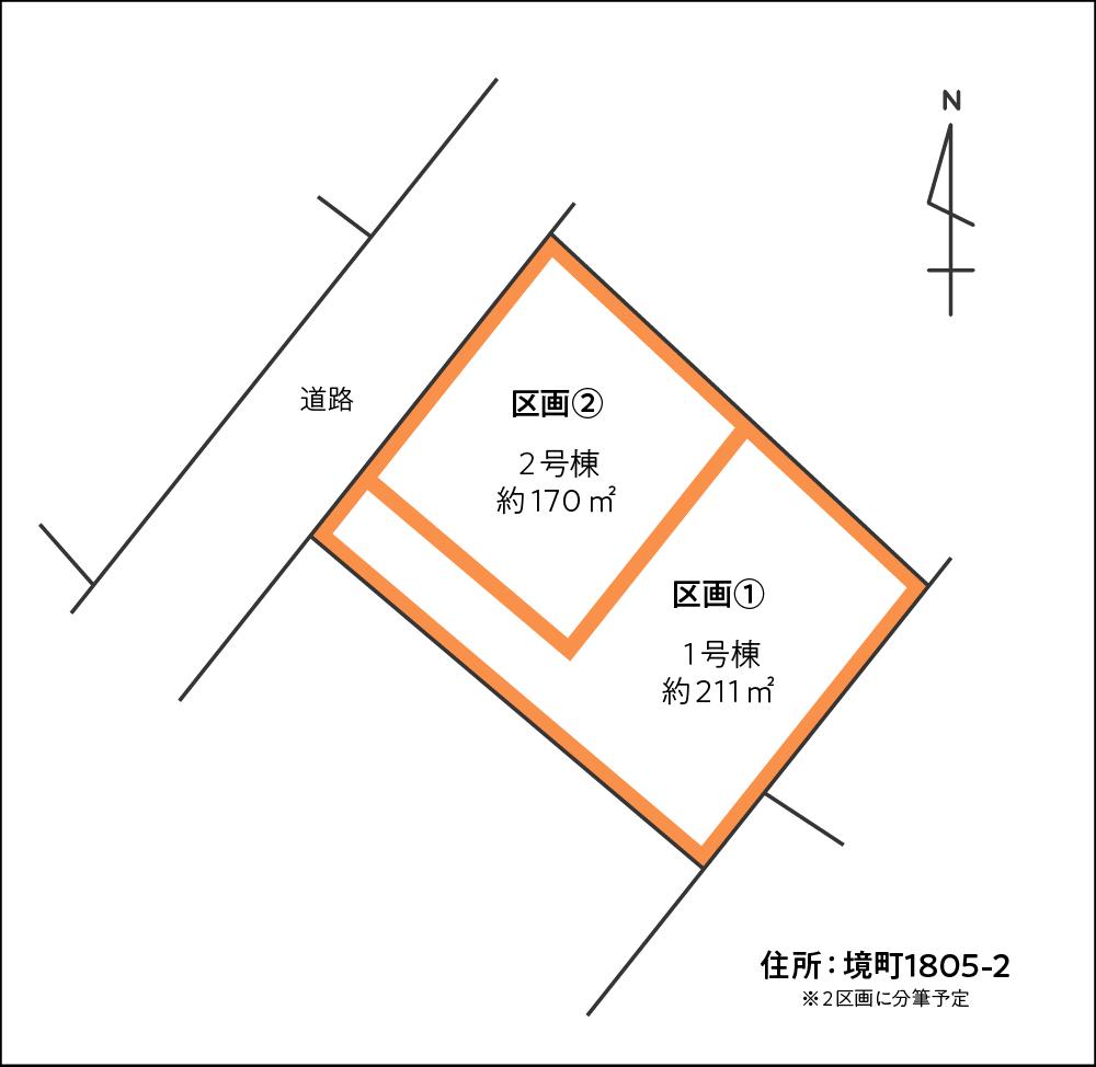 『第3期戸建 区画割』の画像