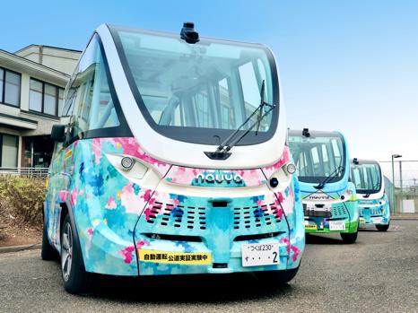 『自動運転バス車両』の画像