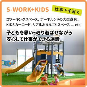 『さかい子育て支援センター』の画像