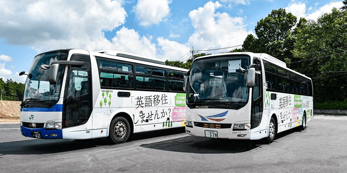 『境町-東京駅線 高速バス車体』の画像